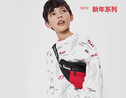 ZARA BOYS - Allover T-shirt (China New Year Collection)