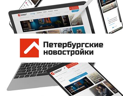 Петербургские новостройки