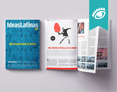 El Ojo de Iberoamérica 2018| Nuevos Talentos| Shortlist