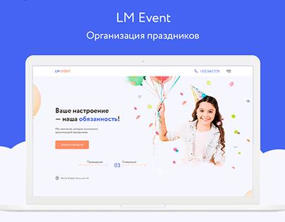 Landing Page для компании LM Event