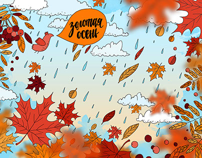 Colorbook for kids (Yeltsin centre). Autumn. Part 2