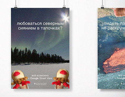 Concept of advertising posters for google street view