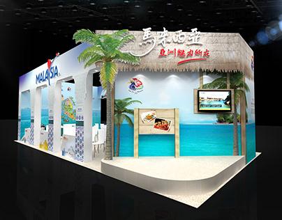 [Exhibits]旅展--馬來西亞設計提案
