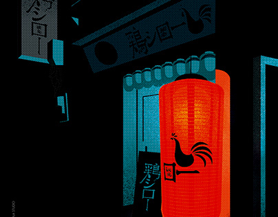 Tokyo III