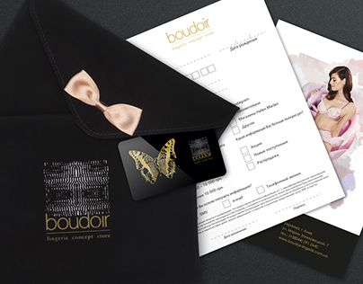 Boudoir Lingerie Concept Store (loyalty program)
