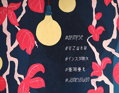 Fresque Five Elements Hostel Taipei