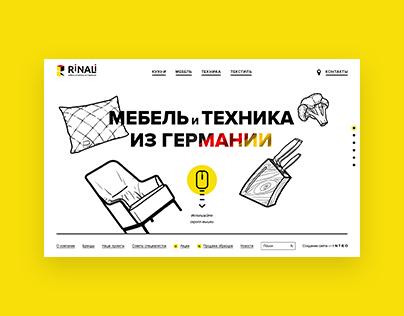 Rinali