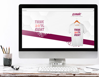 """Think 25% Right"" Website design and functionality"