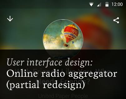 Online radio aggregator (partial redesign)