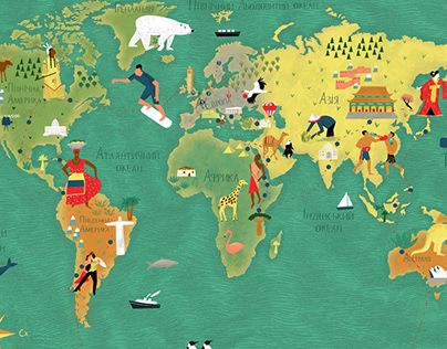 Illustrated map of the world
