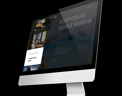 Skoda Superb promo website