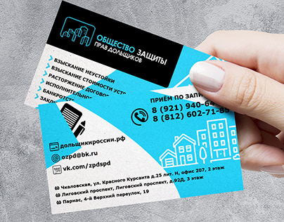Business Card for Law Company