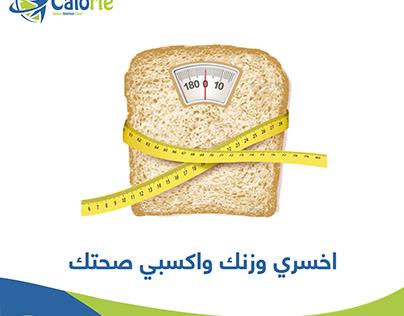 Dietitian poster