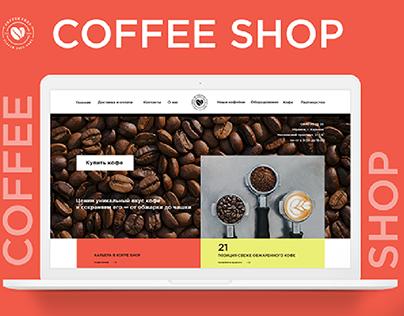 Coffee shop web site
