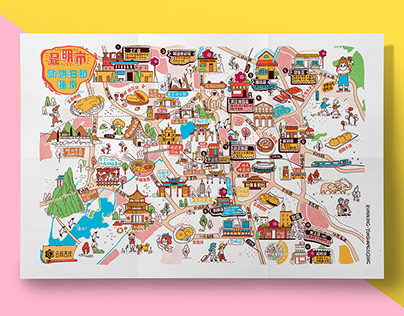 Kunming hand-painted map