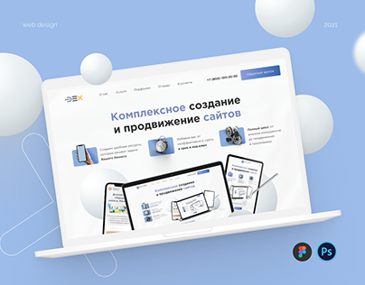 Website for a marketing agency