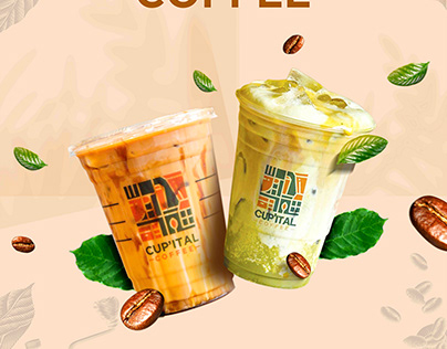 Coffee Backdrop Design - Cup'ital Coffee