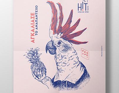 Hit / Heraklion Improv Theater, Key visual poster