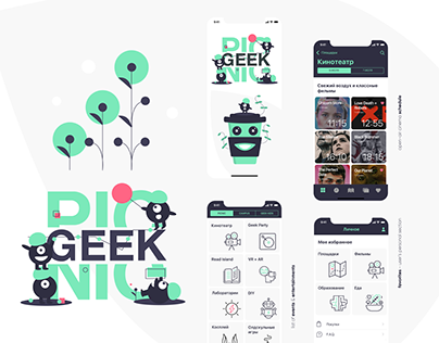 Geek Picnic | Creative concept for CODE Pilots | iOS