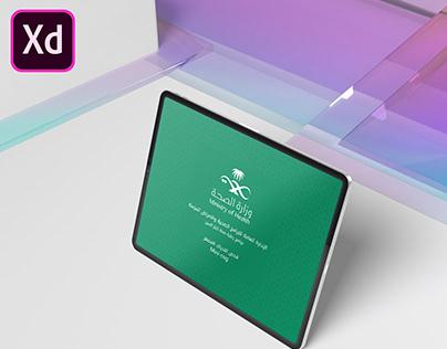 Mini-cog Tablet Application
