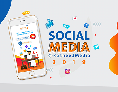 SOCIAL MEDIA Media Rasheed 2019