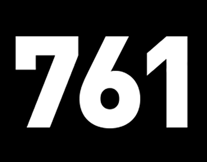 ISTD Anne Frank 761