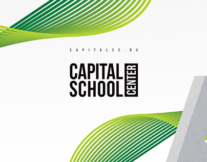 «Capital School Center»