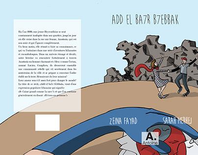 Add El Ba7r B7ebbak