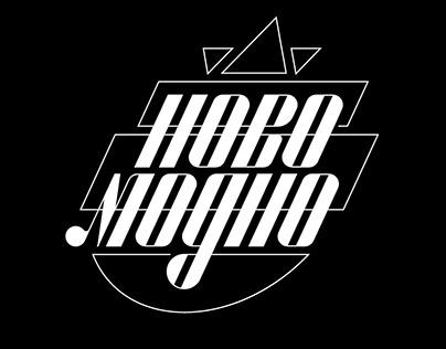 Typography 2012