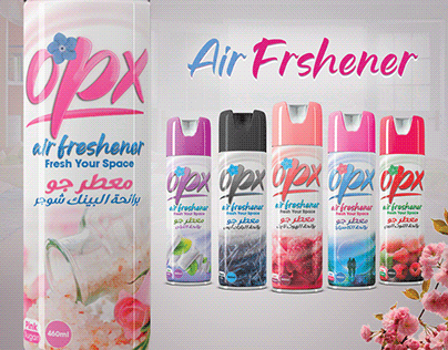 air freshener ... product design