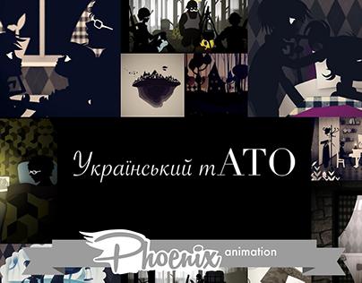 Social Animation Film - Ukrainian Dad