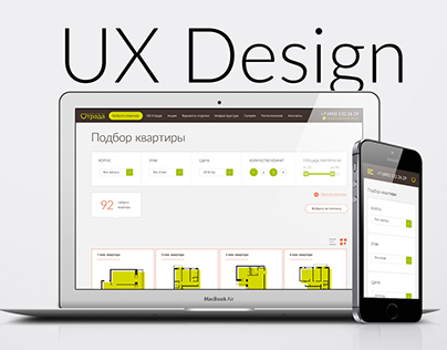 ux design apartment filter