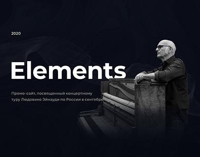 Elements - промо-сайт приуроченный к концерту