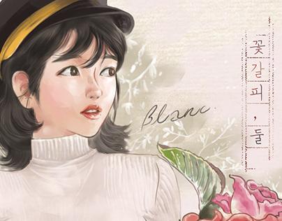 K-POP Singer IU (Ji Eun Lee) : Vintage Portrait for