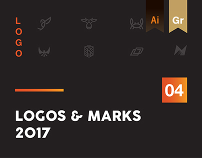 Logos and Marks 2017 | Part 04