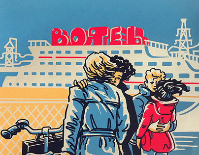 Faces on the Ferry: Silkscreen Prints & Postcards