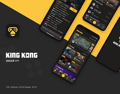 KingKong App (2019)