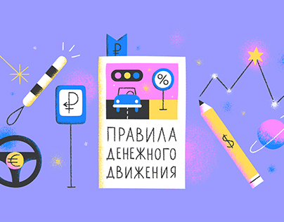 Knife media & Yandex Plus