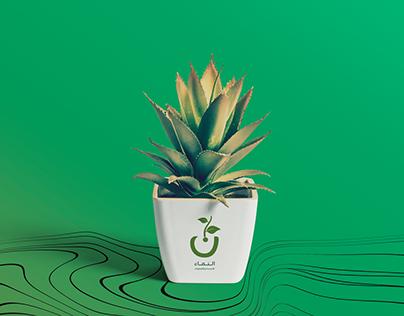El-nmaa - Logo   Egypt