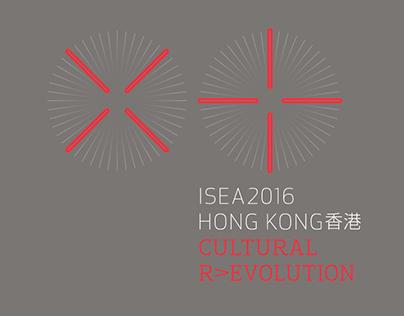 ISEA Hong Kong 2015 Visual Identity