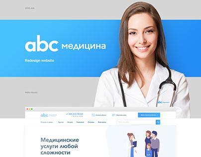UX/UI Redesign ABC Medicine