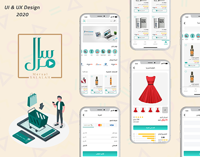 store app