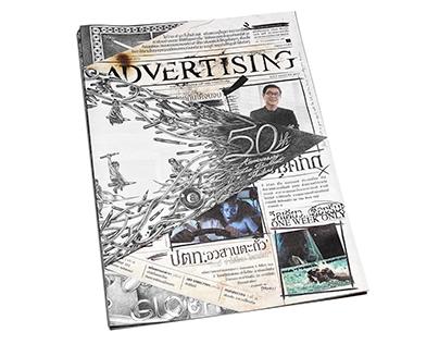 ADVERTISING Newspaper : 50