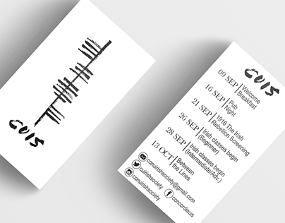 CUIS Logo and Business Card