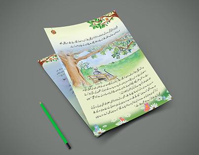 Feel Edu. Book Illustrations and Design