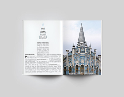 Symétrie - Edition magazine