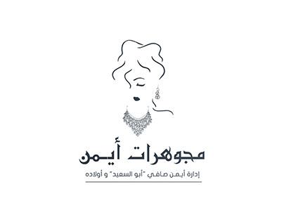 Al-Safi Gold and Jewellery