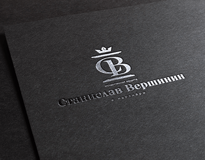 Corporate identity for a law firm