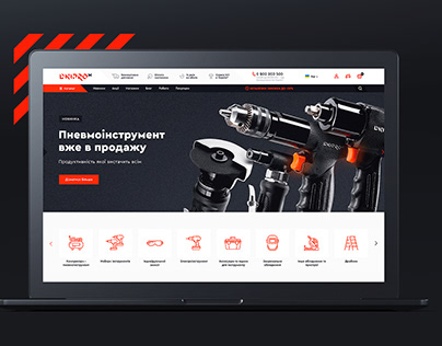 Dnipro M, Design internet store
