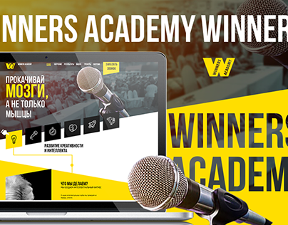 Winners Academy club for personal growth training